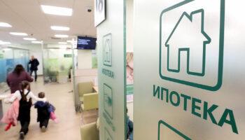 COVID-19 меры правительства России по поддержке экономики